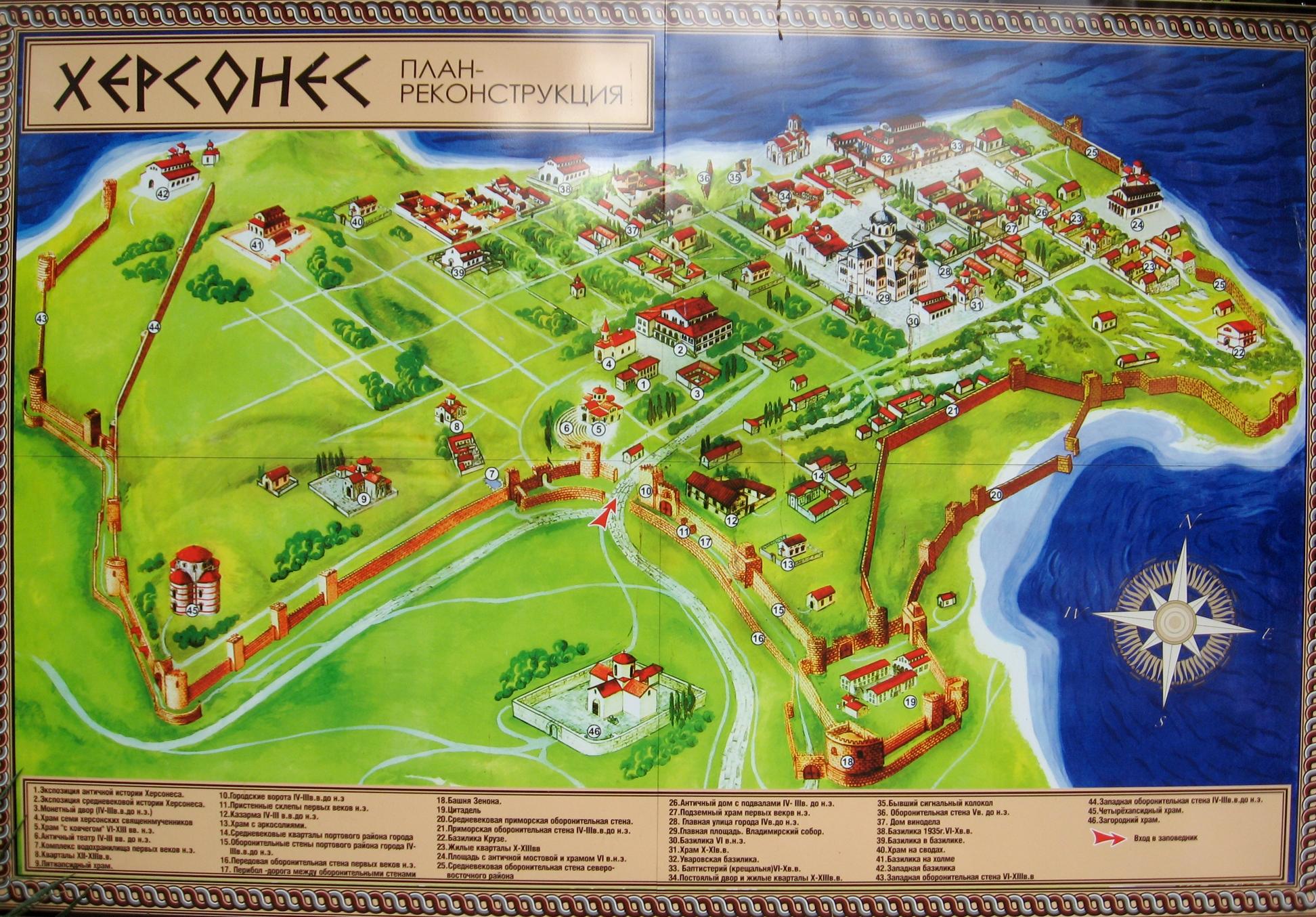 План реконструкция древнего Херсонеса - схема