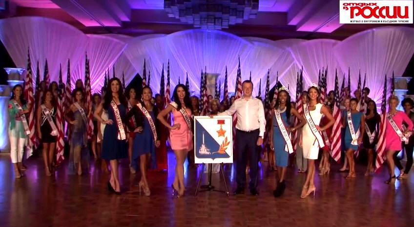 Конкурс красоты Миссис Америка 2015 в Севастополе